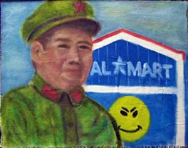 Wall-Mao